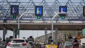 Διόδια: Με ένα e-pass σε όλους τους αυτοκινητόδρομους -Πώς θα λειτουργεί