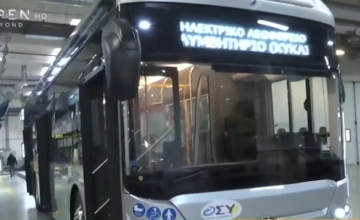 Στους δρόμους της Αθήνας ηλεκτρικό λεωφορείο -Ποιο δρομολόγιο πραγματοποιεί