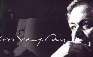 Το τραγουδι της ημερας-Η Μπαλάντα του Ούρι Στίχοι: Νίκος Γκάτσος Σύνθεση: Μάνος Χατζιδάκης