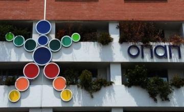 ΟΠΑΠ: Έκδοση ομολογιακού έως 200 εκατ. ευρώ