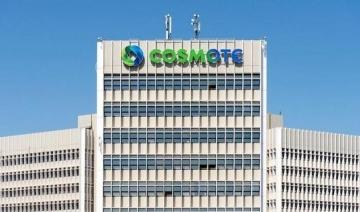 Ελεγχοι για την κυβερνοεπίθεση στην Cosmote από ΑΔΑΕ