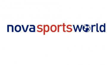 Novasports World: Φέτος όλες οι ελληνικές ομάδες παίζουν στη θύρα των Ελλήνων του εξωτερικού!