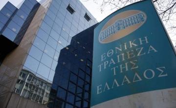 Εθνική Τράπεζα: Νέος Chief Operating Officer ο Στράτος Μολυβιάτης