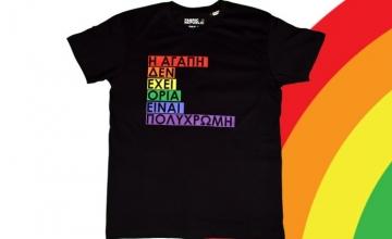 Αθηνά Πηλιτζίδου: «Fabric Republic- Μια συλλογή με προσωπική ιστορία»