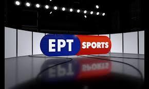 Κρίνεται η τύχη του ΕΡΤ Sports
