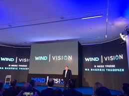 Επόμενος στόχος η WΙND- Νέος πόλος σε τηλεπικοινωνίες-TV από την United Group
