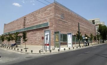 Το Μουσείο Μπενάκη διοργανώνει ηλεκτρονική δημοπρασία -Με έργα τέχνης που αρχίζουν από 50 ευρώ