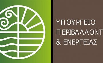 Τελεσίγραφο στις εταιρείες παραγωγής ηλεκτρικής ενέργειας