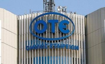 ΟΤΕ: Εγκρίθηκε το σχέδιο διασπάσεων με απόσχιση κλάδων