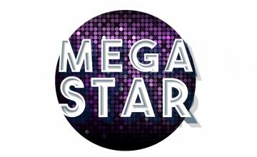 """Το """"Mega Star"""" ξεκινάει το Σάββατο 19 Δεκεμβρίου"""