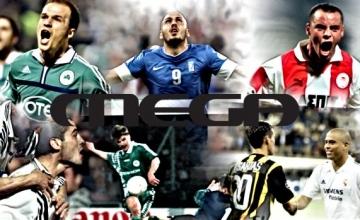 H μεγάλη επιστροφή του Mega στο Champions League