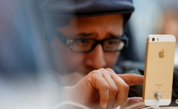 Ξεχάσατε τον κωδικό του iPhone σας; – Δείτε πώς θα ξεκλειδώσετε