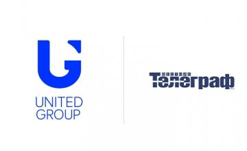 Η United Group συμφωνεί να εξαγοράσει τον βουλγαρικό όμιλο εφημερίδων Vestnik Telegraf EOOD από την Intrust EAD