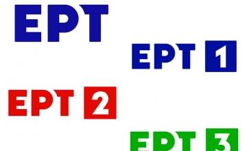 Στην ΕΡΤ3 η SL2 Superleague 2.