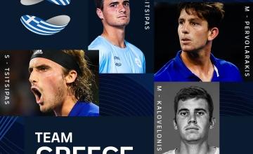 Το τουρνουά τένις ATP Cup με την Εθνική μας ομάδα και τον Στέφανο Τσιτσιπά  αποκλειστικά στα κανάλια Novasports!