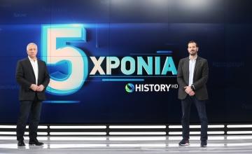 COSMOTE HISTORY: 5 χρόνια λειτουργίας συμπλήρωσε το μοναδικό κανάλι με ντοκιμαντέρ για την ελληνική ιστορία και τον πολιτισμό