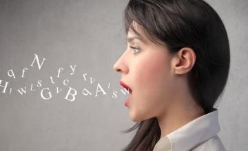 Η δύναμη των λέξεων που χρησιμοποιείς