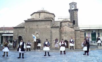 Η ΕΡΤ τιμά την 25η Μαρτίου και τα 200 χρόνια από την Επανάσταση του 1821