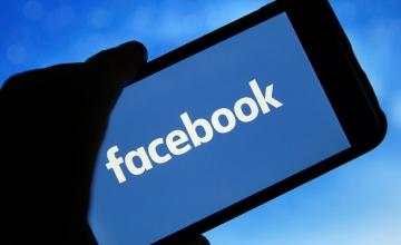 Facebook θα μετατρέψει τα χέρια μας σε πληκτρολόγιο και ποντίκι