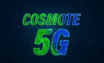 «Πώς το 5G θα αλλάξει τον κόσμο»: Τα πάντα γύρω από το 5G, στην πρωτότυπη σειρά μίνι ντοκιμαντέρ της COSMOTE