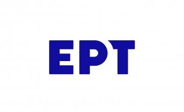 Παρούσα η ΕΡΤ στην Επιτροπή Ραδιοφώνου της EBU