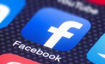 Συζητήσεις με φωνή στα social media: Υπηρεσίες για «ζωντανές» audio συζητήσεις από το Facebook