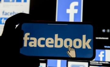 Facebook : Διέρρευσαν τα προσωπικά στοιχεία 533 εκατ. χρηστών