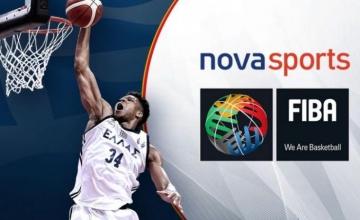 FIBA και Novasports μαζί για τα επόμενα χρόνια Mundobasket, Eurobasket  και οι αγώνες της Εθνικής