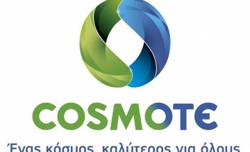 Το πρώτο 5G Campus Network στην Ελλάδα από την COSMOTE για τον Διεθνή Αερολιμένα Αθηνών