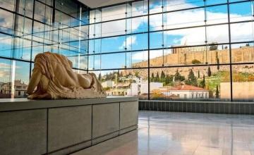 Μουσείο Ακρόπολης: Μέχρι 6/5 οι αιτήσεις για τις 87 θέσεις εργασίας