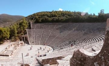 Φεστιβάλ Αθηνών και Επιδαύρου: Ανοίγει ξανά η Πειραιώς 260 – Συνολικά 80 παραγωγές