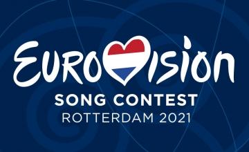 Eurovision 2021: Με την Ελλάδα στον Β' Ημιτελικό