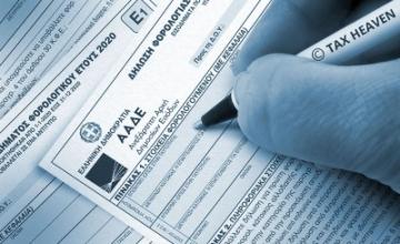 Φορολογική δήλωση: Τι πρέπει να προσέχουν οι ιδιοκτήτες ακινήτων – Ποια ποσά δηλώνονται και ποια όχι