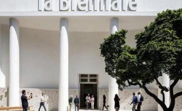 Μπιενάλε Αρχιτεκτονικής: Παρουσίαση νοσοκομείου του μέλλοντος