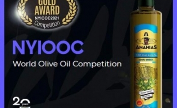 Χρυσό Βραβείο για την εταιρία Ελληνικά Εκλεκτά Έλαια στον Διεθνή Διαγωνισμό Ελαιολάδου της Νέας Υόρκης