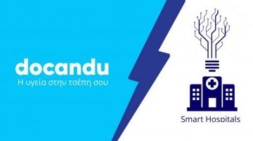 DOCANDU: O ψηφιακός μετασχηματισμός της Υγείας και η υιοθέτηση νέων τεχνολογιών και συνεργασιών