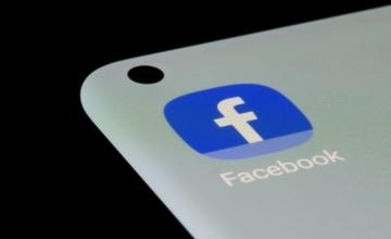 Facebook: Έτσι θα απαλλαγείς από το «διαβάστηκε» – Δες το μήνυμα χωρίς να το καταλάβει κανείς
