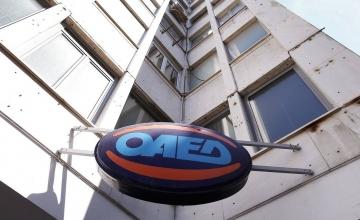 ΟΑΕΔ: Οι 47 ηλεκτρονικές υπηρεσίες και τα ραντεβού για την εξυπηρέτηση των πολιτών