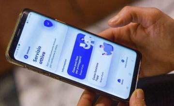 Ουραγός η Ελλάδα στην «Ψηφιακή Ευρώπη»: Το πιο αργό downloading μεταξύ των «27»