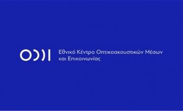 Η Ελλάδα ταξιδεύει στις Κάννες με δυναμική παρουσία