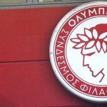 Ολυμπιακός – Νέφτσι Μπακού στο Novasports!