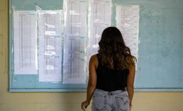 Βάσεις 2021: Ανακοινώθηκαν τα αποτελέσματα – Πώς θα δείτε πού περάσατε