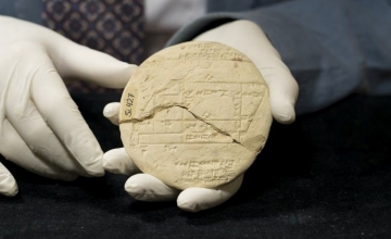 Προ-Πυθαγόρειο δείγμα εφαρμοσμένης γεωμετρίας βρέθηκε σε βαβυλωνιακή πήλινη πλάκα 3.700 ετών