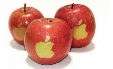 Πώς προέκυψε το «δαγκωμένο μήλο» της Apple;
