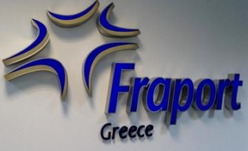 Fraport Greece και Fortinet ανανεώνουν την συνεργασία τους στην ασφάλεια δικτύων