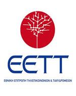 Νέο σύστημα ραδιογωνιομέτρησης από την ΕΕΤΤ