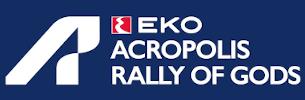 Ράλι Ακρόπολις: Η τελετή έναρξης και η υπερειδική διαδρομή στο Σύνταγμα σε απευθείας μετάδοση από την ΕΡΤ