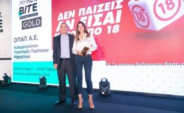 ΟΠΑΠ: Δυνατά στην τεχνολογική καινοτομία – Βραβεύσεις στα Impact BITE Awards 2021
