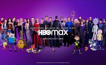 Επίσημη ανακοίνωση: Και στην Ελλάδα το ΗΒΟ MAX