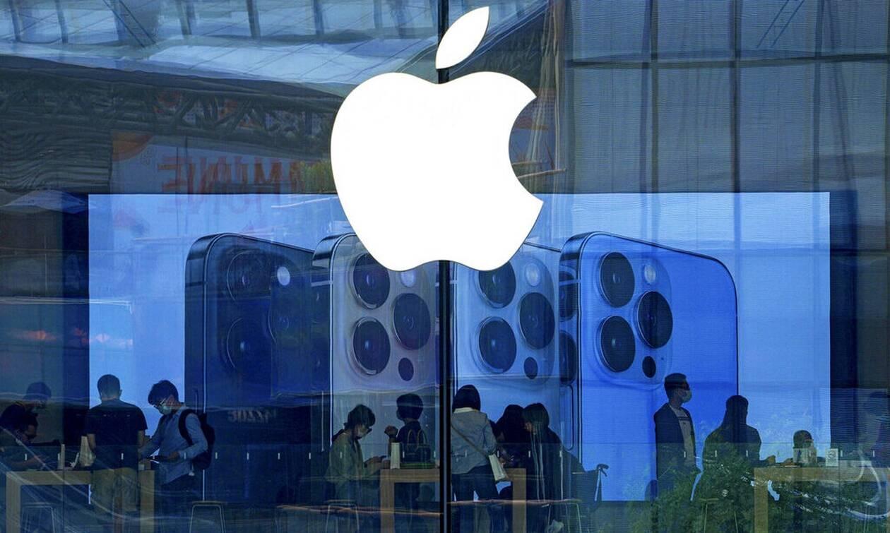iPhone 13: Η Apple ίσως μειώσει την παραγωγή του λόγω έλλειψης τσιπ
